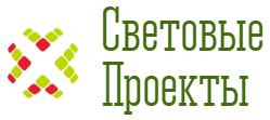 ООО «Световые Проекты»