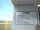 Камеры сборные одностороннего обслуживания КСО-298