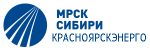 Филиал ОАО «МРСК Сибири» - «Красноярскэнерго»
